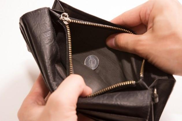 財布に1円しか無い状態